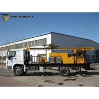 Quality Mud-air Dual Purpose TDW400C Truck Mounted Water Well Drill Rig wholesale