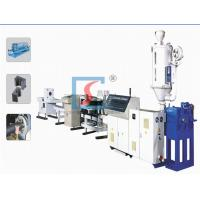 Quality PP/PE Single Wall Corrugated Plastic Pipe Production Line , Pipe Extruding Machine wholesale