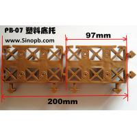 Cheap PB-07 Plastic Base for garden diy tiles for sale