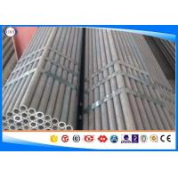 Quality Alloy Steel Tube High Temperature Boiler Tube Seamless Bare Surface SA-106C wholesale