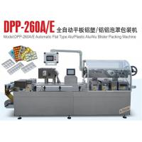 Quality DPP-260E Alu - Alu Blister Packaging Equipment With Step Motor Driving 1200kg wholesale