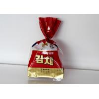 China High Barrier Resealable Food Grade Packaging Bags Laminated Foil Film on sale