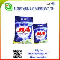 Quality High foam good quality washing powder from China supplier wholesale