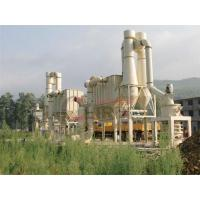 Quality Bentonite Mill,Grinder--HGM Ultrafine Grinding Mill wholesale