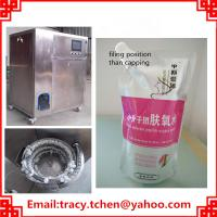Quality cosmetics and mask plastic packing production line wholesale