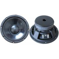 Quality 8 Ohm 100w Powered PA Speakers , Black 8'' 92dB Mid Bass PA Speaker wholesale