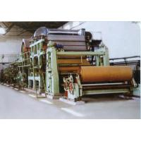 Quality 1575mm Kraft Paper Machine wholesale