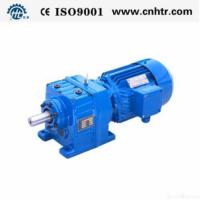 Quality R Series Helical Gear Reducer wholesale