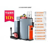Quality Electric Gas Thermal Oil Fired Boiler With Horizontal / Vertical Style wholesale