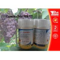 Quality Cypermethrin 10% EC Pest control insecticides 52315-07-8 wholesale