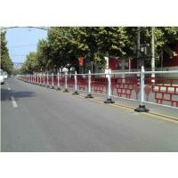 Quality Expandable Road Fence Barrier , Pedestrian Safety Fence Low Carbon Steel Pipe wholesale