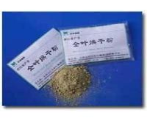 China Oven-dried Whole Leaf Aloe Powder on sale