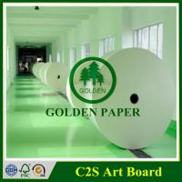 Cheap Two side coated gloss paper C2S Art Paper/Art Board 300gsm 210gsm 230gsm 250gsm for sale