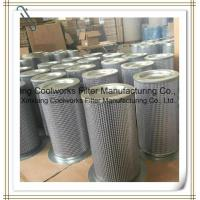 Quality Oil Separator 02250100-755 / 02250100-756 for Sullair Air Compressor Ls Series wholesale