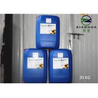 Cheap SGS Chemical Alpha Amylase Enzyme Desizing Agent For Textile Desizing Process for sale
