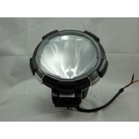 Quality Custom 7 inch HID driving light all Black with spread beam , hid lamp for cars wholesale