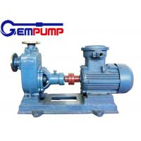 Buy cheap ZXL Straight horizontal self-priming centrifugal pump for Municipal Construction fire control from wholesalers