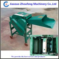 Cheap Ensiling chaff cutter/hay cutter/Agricultural equipment(Email: kelly@jzhoufeng for sale