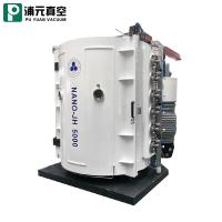 Quality Magnetron Sputtering Vacuum Coating Machinery/PVD Coating Machines wholesale