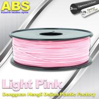 Quality High Performance Solidoole FDM 3d Printer Filament 1.75mm / 3mm ABS Filament wholesale