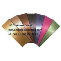 Quality Brushed Stainless Steel Plate/Sheet wholesale
