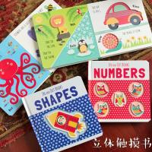 Standard Children'S Board Book Printing , Kids Boys Personalized Board Books