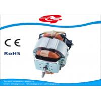 Quality 50HZ Single Phase Universal Motor For Extractor / Blender 104.6W Rated Output wholesale