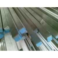 China 201 / 202 / 304 / 304L / 316 / 316L Square Stainless Steel Bar Customized on sale