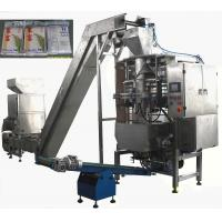 Quality Automatic Granule Vacuum Packaging Machine (ZB1000) wholesale