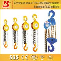 Quality top quality best price chain hoist lifting 1 ton electric chain hoist wholesale
