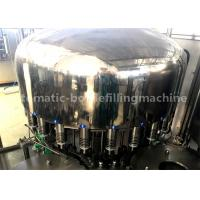 China 24 Heads Automatic Bottle Filling Machine , Pure Water Production Machine / Bottling Plant on sale