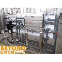 Quality Drinking Water Treatment Systems With Auto Pressure Protection System wholesale