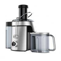 China 800w Stainless steel Juicer VK-838 on sale