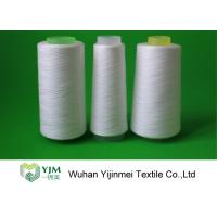 Cheap Polyester Raw White Hank Yarn for Embroidery Thread , 100% Spun Polyester Yarns for sale