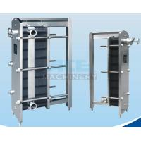 Cheap Smartheat Wall Mounted Natural Gas Combi Boiler Producer And Supplier for sale