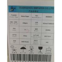 Quality RBD RPD SPN Two Side Coated Stone Paper Waterproof 1.2g to 1.5g For Map , Menu wholesale