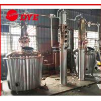 Quality 150Gal Copper Alcohol Distiller Equipment , Alcohol Distillation Equipment wholesale