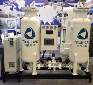 Quality PSA Nitrogen Generator With Air Compressor wholesale