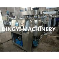China Verticle Shower Gel Mixing MachineWater Ring Type Vacuum Pump Safety Valve on sale
