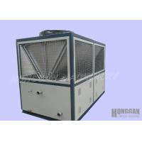 Quality High / Low Pressure Protection 50hz/60hz Air Cooling Air Water Chiller Equipment For Blister Machine wholesale