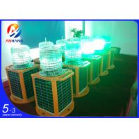 Cheap AH-LS/C-6 4NM self-contained solar powered marine lantern/navigation aids for sale
