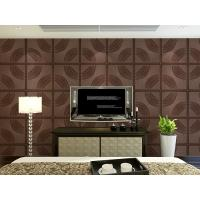 Quality Home Decoration Leather Wall Tiles Modern 3D Wall Panels Customized Size and Color wholesale