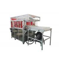 China Automatic Empty PE Bottle Bagger Machine with Bottle Unscrambler Packing on sale