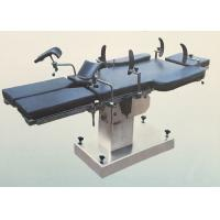 Quality Folding Back Electric Operating Room Table , Gynecological Examination Table 601A wholesale