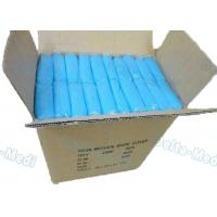 PE 2g 2.5g 3.5g 15x40cm Disposable Foot Covers In Food Factory And Laboratory