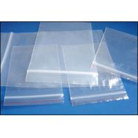 Quality LDPE bag for gift packaging wholesale