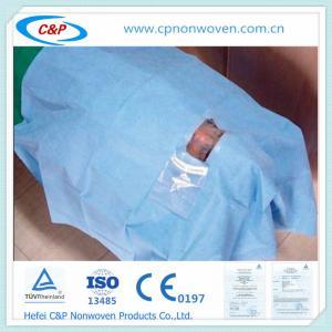 Quality Plastic Surgical Eye Drape - China - Manufacturer wholesale