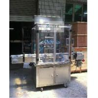 Quality Automatic Ointment Filling Machine (GT4T-4G) wholesale