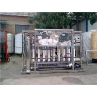 Quality Customized 7KW Mineral Water Purifier Machine For Plant 1 Year Guarantee wholesale