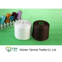 Cheap Pure White Polyester Two For One Yarn , Polyester Industrial YarnCustomized for sale